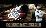 Dhoondh The Mysterious Search Trailer