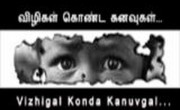 Vizhigal Konda Kanavugal